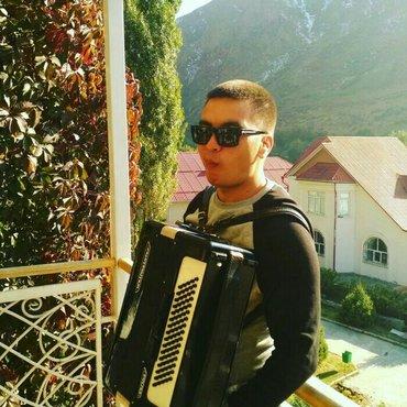 Музыкант, певец. Аккордеонист  ТОЙ, ЖАКШЫЛЫКТАРГА!!! Аппаратура бар  в Бишкек