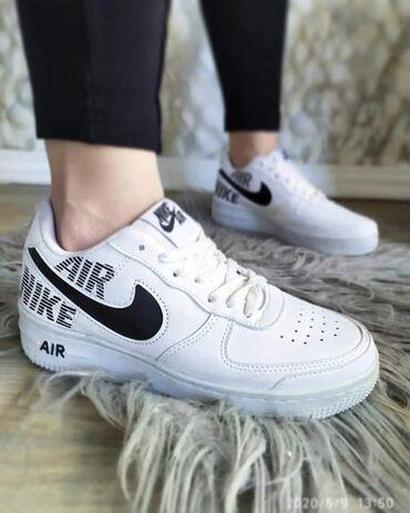 Ostalo | Novi Sad: Nike patike Velicina od 36 do 40 Cena: 4000 dinara