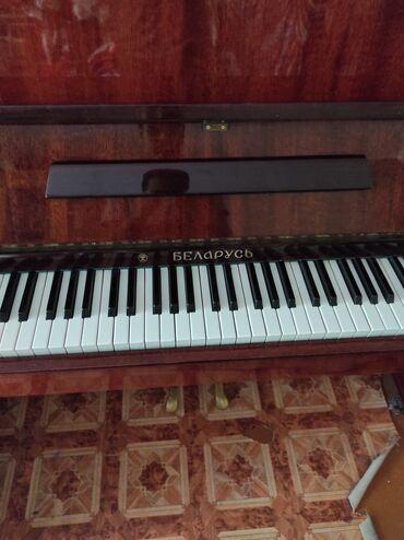 Спорт и хобби - Орто-Сай: Пианино, фортепиано