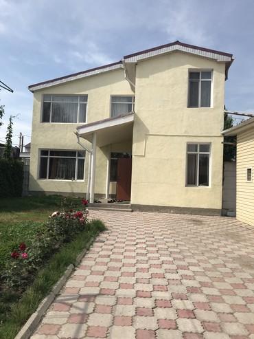 Сдаю особняк Турусбекова/Куренкеева в Лебединовка