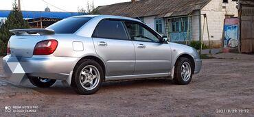 Subaru Impreza 1.5 л. 2004   290 км