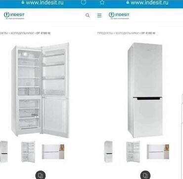 Электроника в Кюрдамир: Новый холодильник