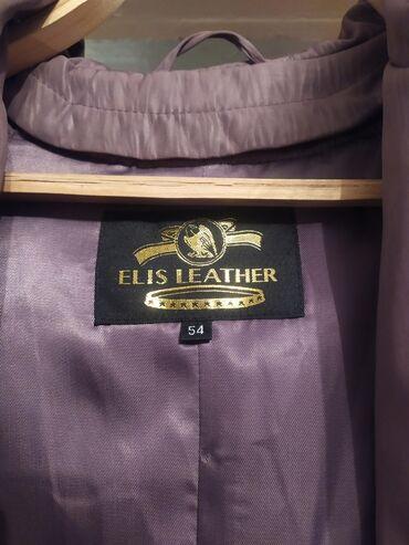 Пальто новый с этикеткой размер 56