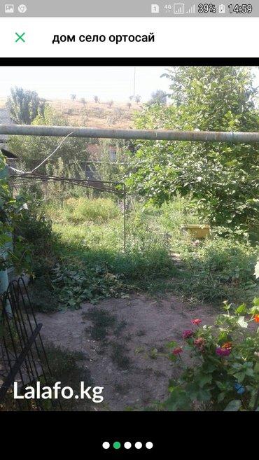 Продаю дом в селе орто сай есть газ, в Бишкек