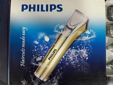 Bakı şəhərində Philips üz saç maşınkası