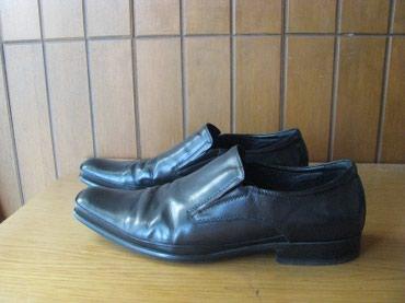 Vrhunske Bata kozne cipele malo koriscene , lepo ocuvane br 44(28) - Zrenjanin