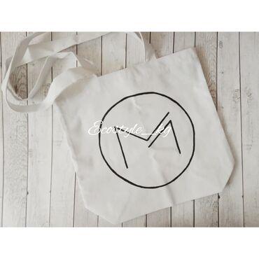 Печатаем Ваш логотип по самой выгодной цене на эко-сумках, футболках