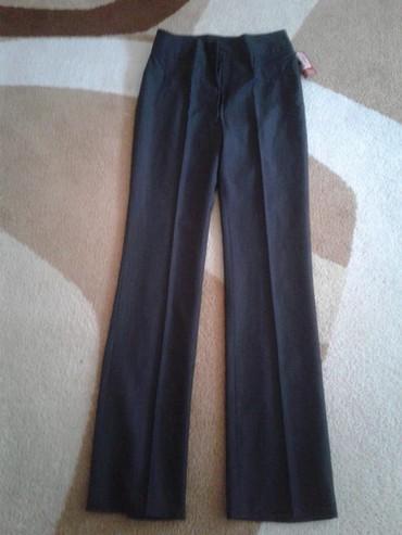 бугатти одежда мужская в Кыргызстан: Распродажа! Новые брюки. Смотрите больше новой и б/у одежды в моем