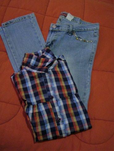 Τζιν και πουκάμισο σε Kamatero