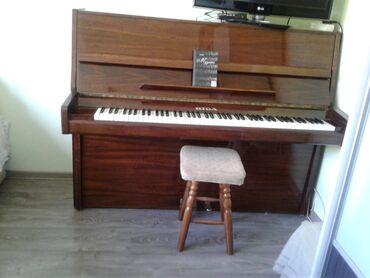 Куплю для себя фортепиано. Цвет коричневый, желательно импортный, в