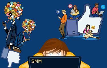 работа для девушек ежедневная оплата в Кыргызстан: SMM-специалист. 21