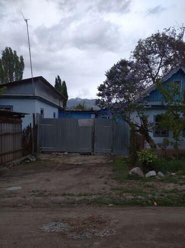 Недвижимость - Ананьево: 90 кв. м 2 комнаты, Сарай, Подвал, погреб, Забор, огорожен
