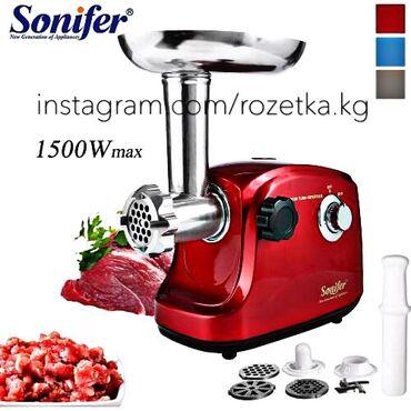 Электромясорубка Sonifer SF-5003: ____ Мощность: 1500 Вт; ___ Производ