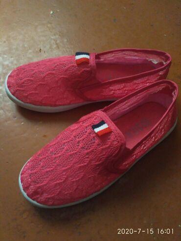 детские кроссовки 31 размера в Азербайджан: 31 ölçü