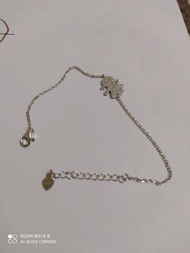 Серебро браслет baby