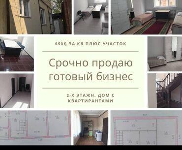 2 кв. м 5 комнат, Утепленный, Теплый пол, Бронированные двери