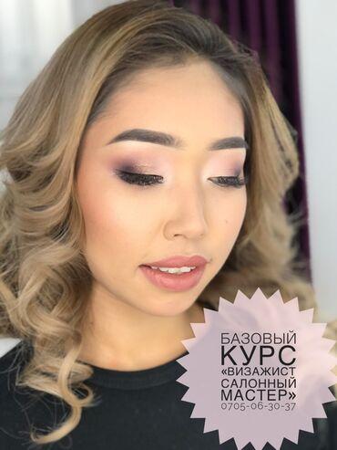 Курс автоэлектрика - Кыргызстан: Курсы | Парикмахеры, Косметологи-визажисты, Бровисты | Предоставление расходного материала, Предоставление моделей
