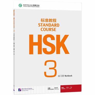 Языковые курсы | Китайский, Русский | Для взрослых, Для детей