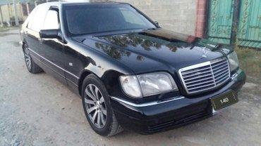 продаю или меняю мерседес 600лонг 1998г отличный состоянии чёрный кожа в Бишкек