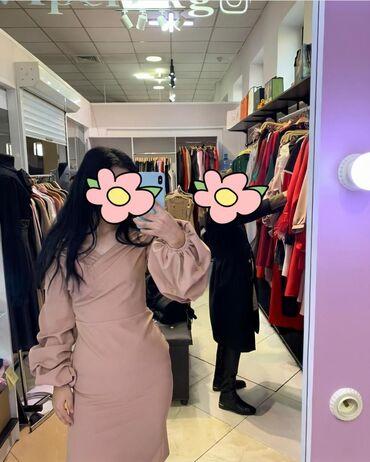срочно нужны деньги в долг бишкек в Кыргызстан: Продаю женское вечернее платьеСостояние 10/10 Размер подойдет 42-44