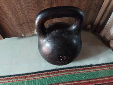 Гири - Бишкек: Гиря 32.кг продаю