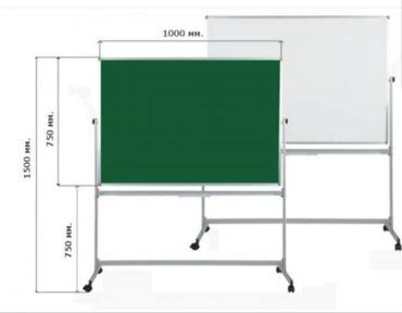 Доски магнитно маркерная пробковая двусторонние - Кыргызстан: Цены варьируется от размера доски и от количество!