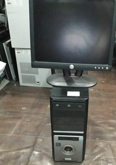 - Azərbaycan: 17 Dell kvadrat ddr3 ram-4 hdd-320 dual core 2.2 ghz vga-1 -64 bit k