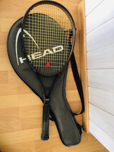 Reketi | Srbija: Teniski reket Head br.2 sa torbom, uvoz Svajcarska