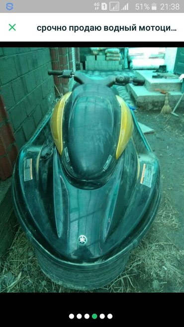 2такный водный скутер запчасти  все в Бостери