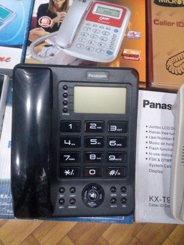 """Bakı şəhərində Ev telefonu """"panasonik"""" nomre yazan,teze l,catdirma var."""
