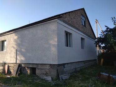 Продам Дом 139 кв. м, 4 комнаты