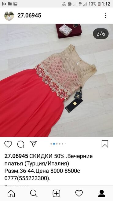 турецкое платье шифон в Кыргызстан: СКИДКИ!!! Вечернее шифоновое платье отличного качества(