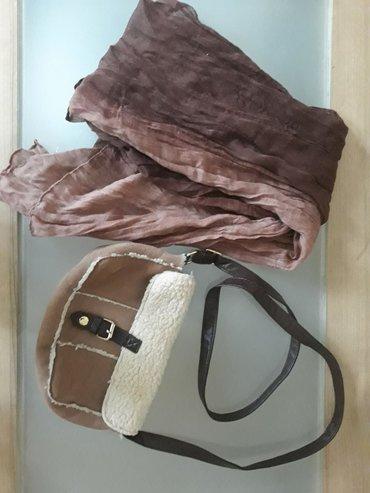 Avon torba - Srbija: Torbica +poklon ešarpa.Torbica jednom nošena,naručena iz Avona,kao