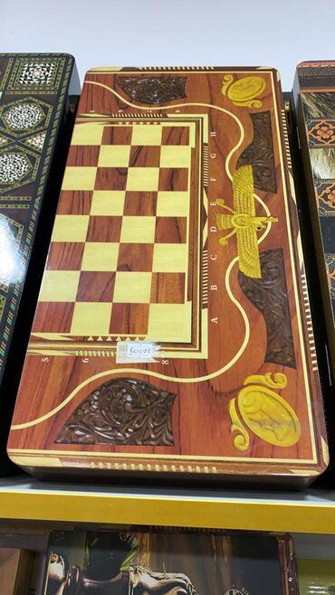 Шахматы - Азербайджан: Шахматы