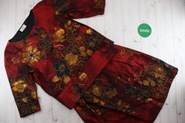 Жіночий дизайнерський комплект блуза і спідниця з принтом Vlasna    До