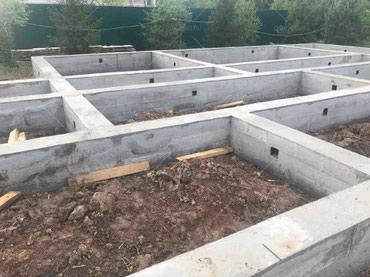 сборные гаражи в Кыргызстан: Заливка фундаментаФундаменты под дома, бани, гаражи, беседки.Делаем