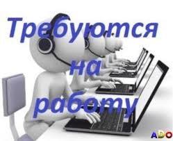 Срочно  требуется  Девушка  оператор  в в Бишкек