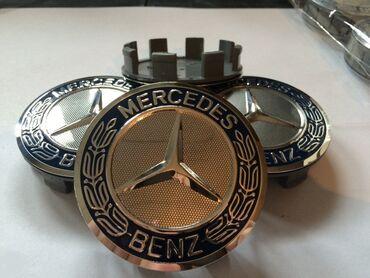 Čepovi Poklopci za felne MERCEDES 75 mm plavi - ORIGINALNINOVO !
