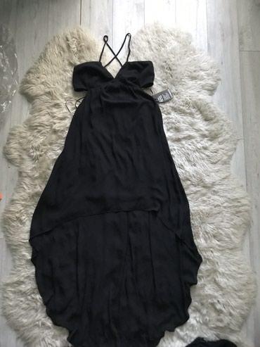Продается новое платье от в Бишкек