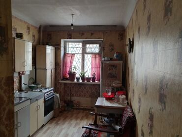 даром животные в Кыргызстан: Продается квартира: 3 комнаты, 135 кв. м