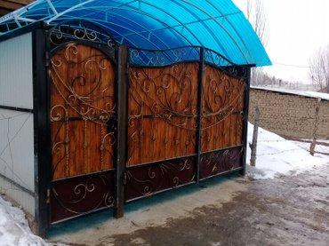 вороты арки рещетки брон двер перила лесница и м/д. сварочные роботы л в Каракол