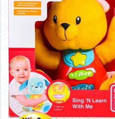 Nova edukativna igracka medvedic ima zvucne i svetlosne efekte