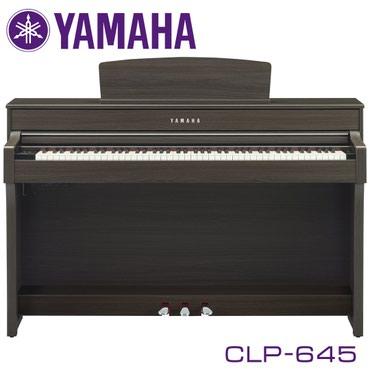Пианино, фортепиано - Бишкек: Фортепиано цифровое YAMAHA CLP-645R – инновационное цифровое пианино