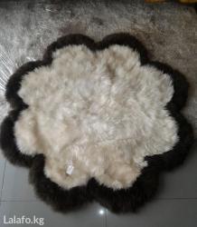 Очаровательный коврик из меха, очень в Бишкек