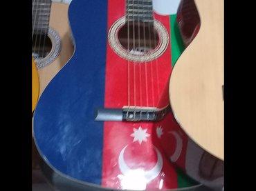 nerf azerbaycan - Azərbaycan: Gitaralar azerbaycan bayragi