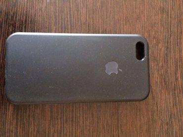 Чехлы на iphone 5/5s/5se все за 1000 ,по отдельности каждый за 200 в Лебединовка