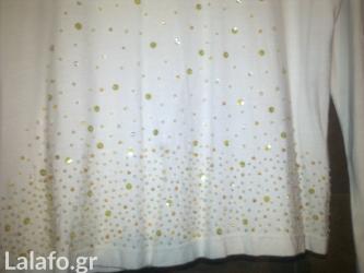 Μπλούζα με χάντρες Fidele σε Κεντρική & Νότια Προάστια