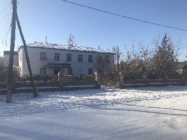 Продажа зданий в Кыргызстан: 664 кв м 17 соток - 2 этажное здание!Находится в Сокулукском