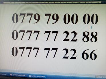 вип бишкек билайн in Кыргызстан | SIM-КАРТЫ: Продаю красивые номера Билайн
