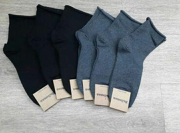 alfa romeo 90 в Кыргызстан: Носки для мужчин Производство: Корея Состав: хлопок (90),эластан(5), с